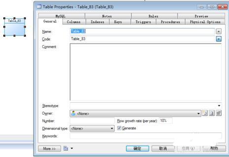 PowerDesigner16.6中文版创建表4
