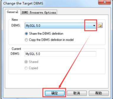 PowerDesigner16.6中文版导出SQL2