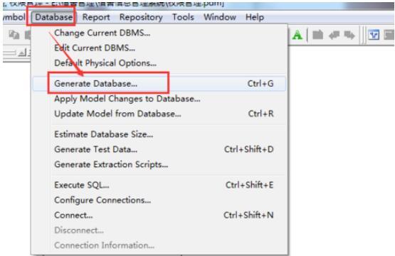 PowerDesigner16.6中文版导出SQL3