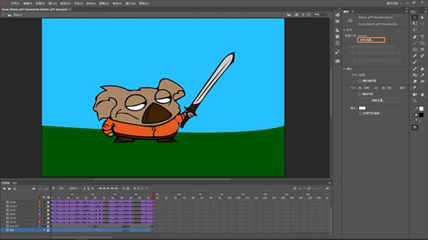 Adobe Animate2021发布WebGL-glTF文件1