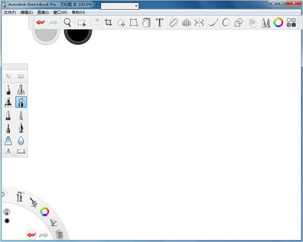 SketchBook Pro 2021