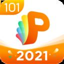 101教育ppt下载 v2.2.8.0 免费版