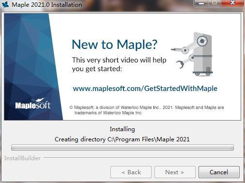 Maplesoft Maple 2021安装教程7
