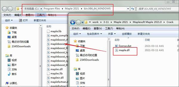 Maplesoft Maple 2021安装教程9