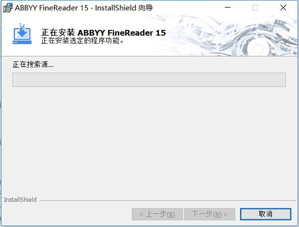 ABBYY FineReader15注册版安装步骤6