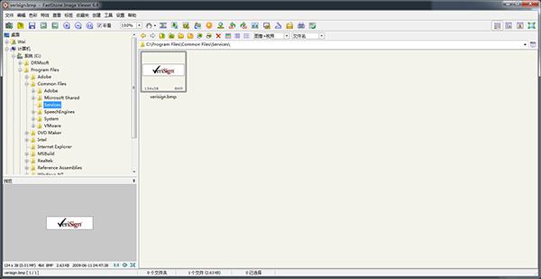 FSViewer最新版
