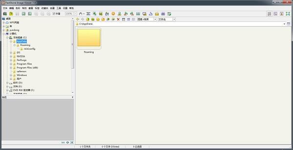 FSViewer最新版制作幻灯片1
