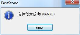 FSViewer最新版制作幻灯片9