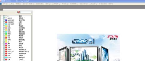南方Cass软件提取坐标1