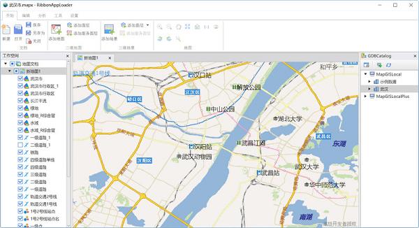 MapGIS免加密狗版