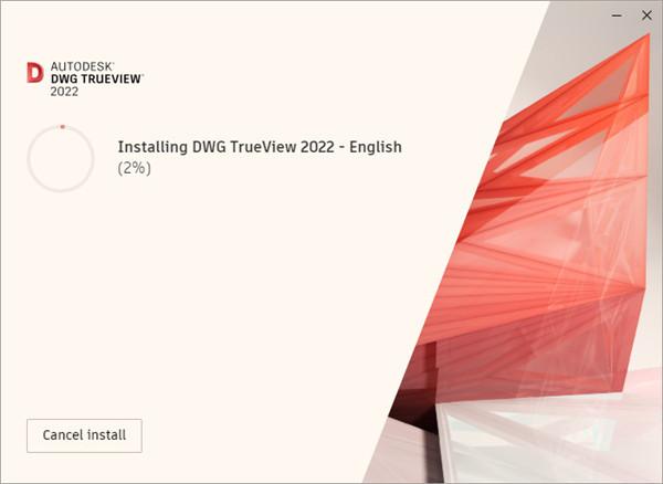 DWG TrueView2022安装方法5