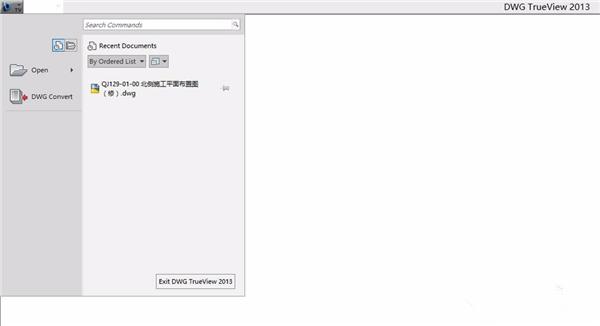 DWG TrueView2022转换版本1