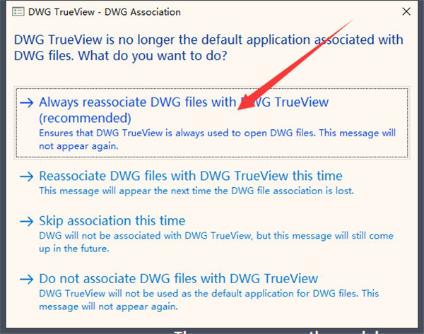 DWG TrueView2022安装方法8