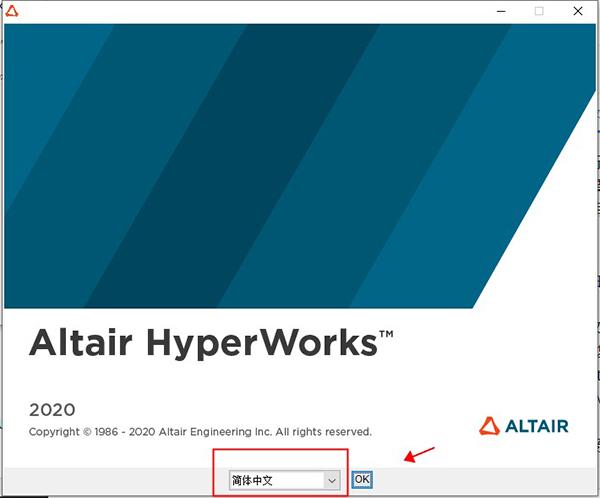 HyperWorks14.0安装教程2
