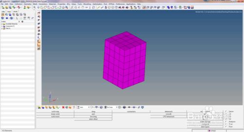 HyperWorks14.0创建点集1