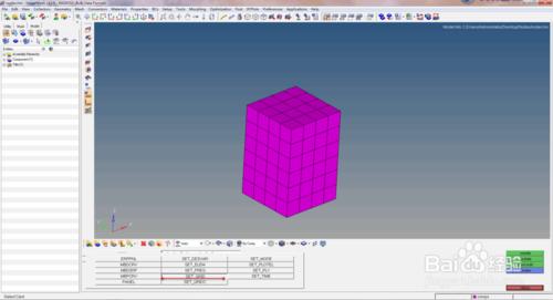 HyperWorks14.0创建点集5