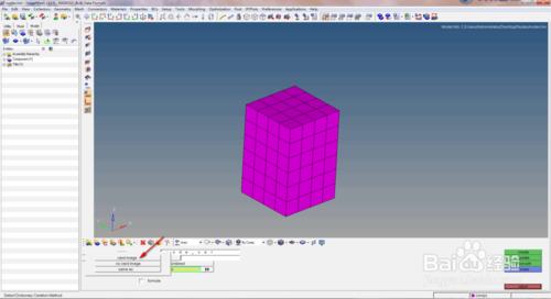 HyperWorks14.0创建点集4