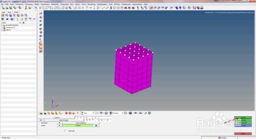 HyperWorks14.0创建点集9