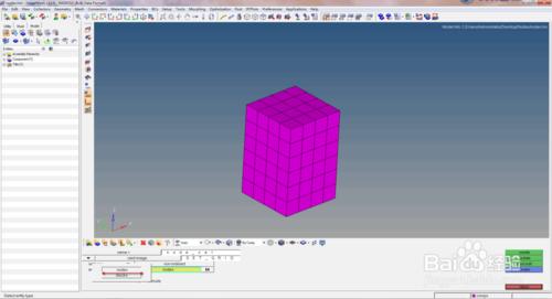 HyperWorks14.0创建点集7