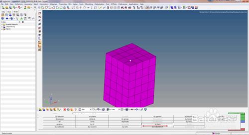 HyperWorks14.0创建点集8