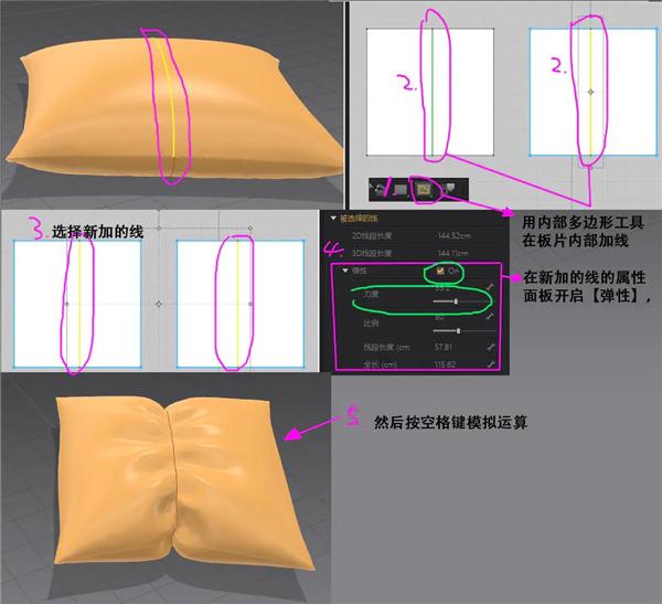 Marvelous Designer10使用方法11