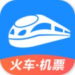 智行火车票12306高铁抢票下载