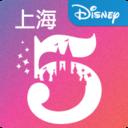 迪士尼度假区app