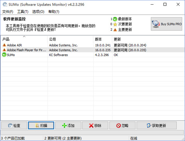 SUMo中文版