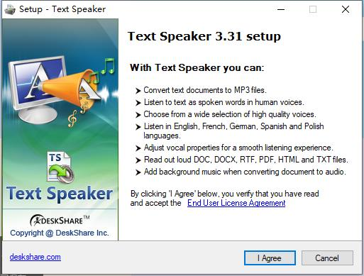 Text Speaker破解版安装步骤2