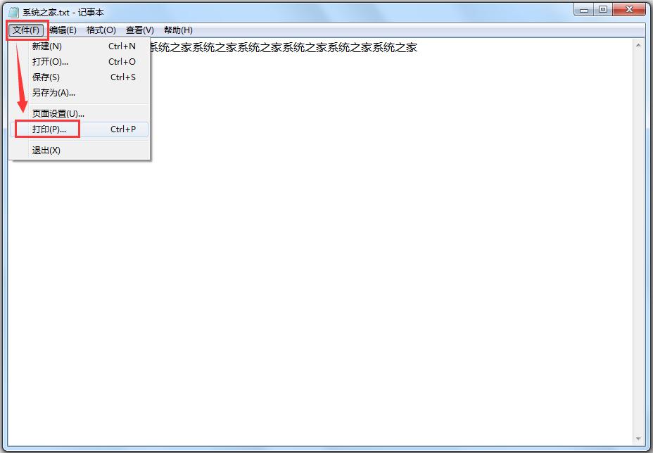 pdfFactory Pro使用方法1