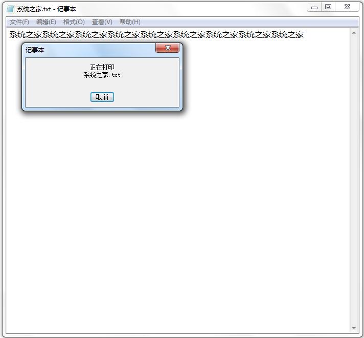 pdfFactory Pro使用方法3