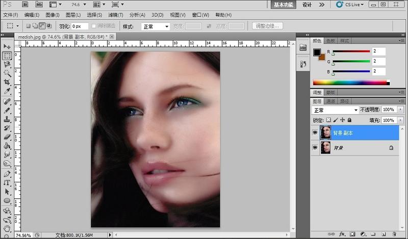 Portraiture滤镜磨皮方法1