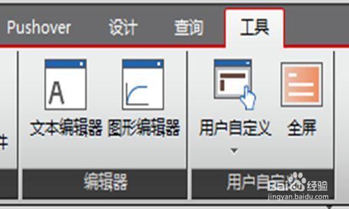 Midas Gen2020中文版加速建模技巧2