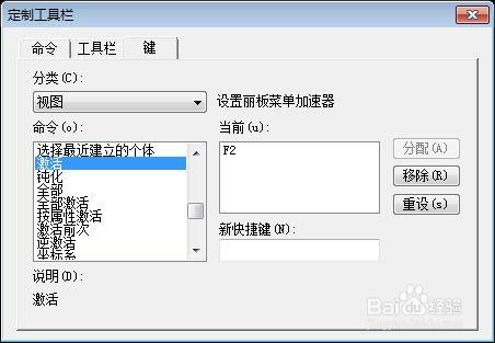 Midas Gen2020中文版加速建模技巧6
