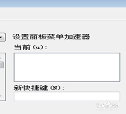 Midas Gen2020中文版加速建模技巧7