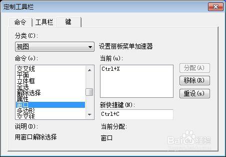Midas Gen2020中文版加速建模技巧9