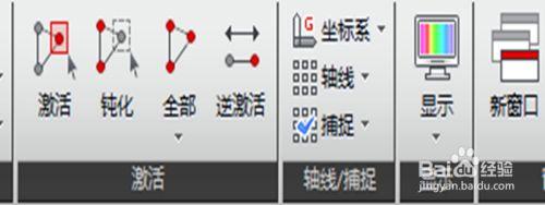 Midas Gen2020中文版加速建模技巧10
