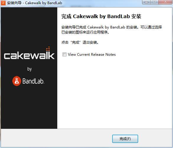 Cakewalk27破解版安装步骤7
