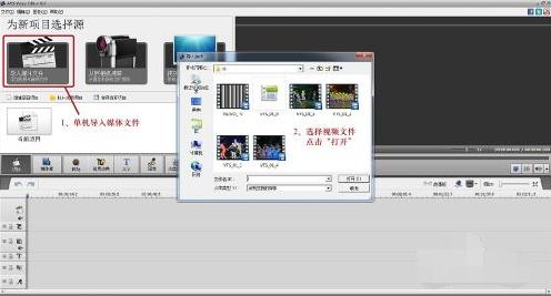AVS Video Editor激活版剪切视频1