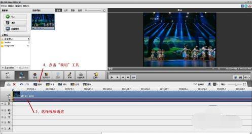 AVS Video Editor激活版剪切视频2