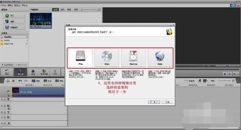 AVS Video Editor激活版剪切视频5