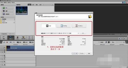 AVS Video Editor激活版剪切视频6