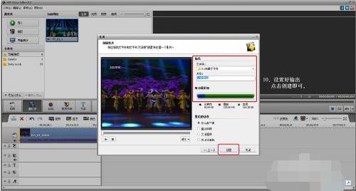 AVS Video Editor激活版剪切视频7