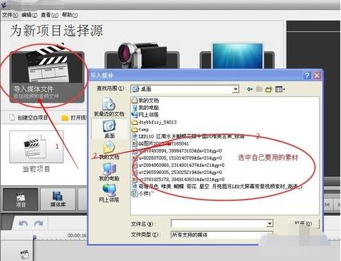 AVS Video Editor激活版视频字幕添加2