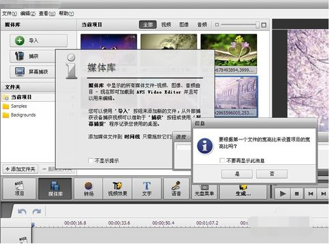 AVS Video Editor激活版视频字幕添加3