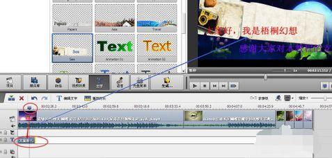 AVS Video Editor激活版视频字幕添加7