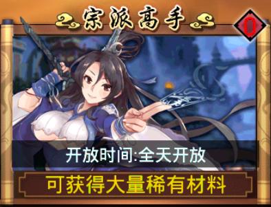 武娘GM版新手速成攻略3