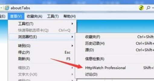 HttpWatch Pro抓包方法3