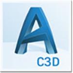 Autodesk Civil 3D 2021下载 v2021 中文安装版