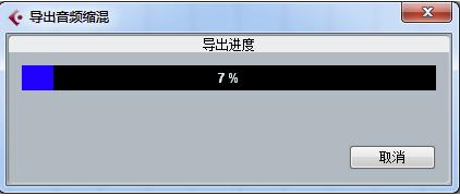 "Cubase11元素版导出音频  1、先随便做一个工程文件(我这里是用VST做的),然后再用上面那个白色的条选中一个蓝区  Cubase11怎么导出音频  2、然后选中右上角的""文件""""导出""""音频缩混""  Cubase11怎么导出音频  3、在这个栏里可以设置文件名,导出路径,导出文件的类型,以及各种参数,注意下,采样速率和比特深度过高的话输出文件会很大,而且转化过程会很慢,最好不要进行任何操作,而且输出的硬盘最好大一些  Cubase11怎么导出音频  4、然后这轨道的输出一般选择Stereo Out,这是总输出,当然选择别的乐器也可以,这主要还是看自己的需要了  Cubase11怎么导出音频  5、确定无误后导出即可  Cubase11怎么导出音频5"